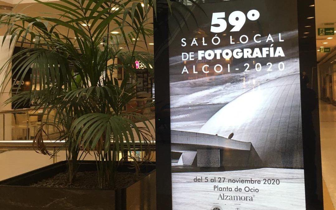 Exposición Salón Local 2020 – CC Alzamora
